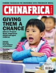 Chinafrica_11_2019 cover_副本.jpg
