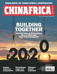 Chinafrica_01_2020_cover_副本.jpg