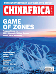 Chinafrica_02_2020_cover_副本.jpg