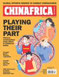 Chinafrica_04_2020_cover_副本.jpg