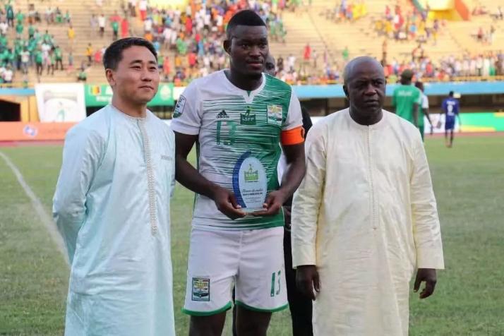Broadcast Goal-- ChinAfrica